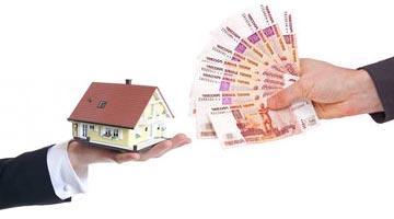 беспроцентный выкуп недвижимости в СПб