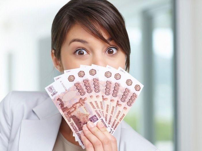 Взять кредит с плохой кредитной оренбург