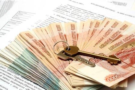 беспроцентный займ до продажи недвижимости